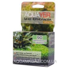 Удобрение Aquayer грунтовые таблетки